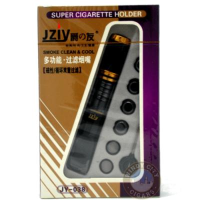 jziy cigarette holder